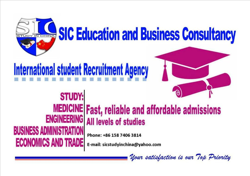 SIC Education Consultancy