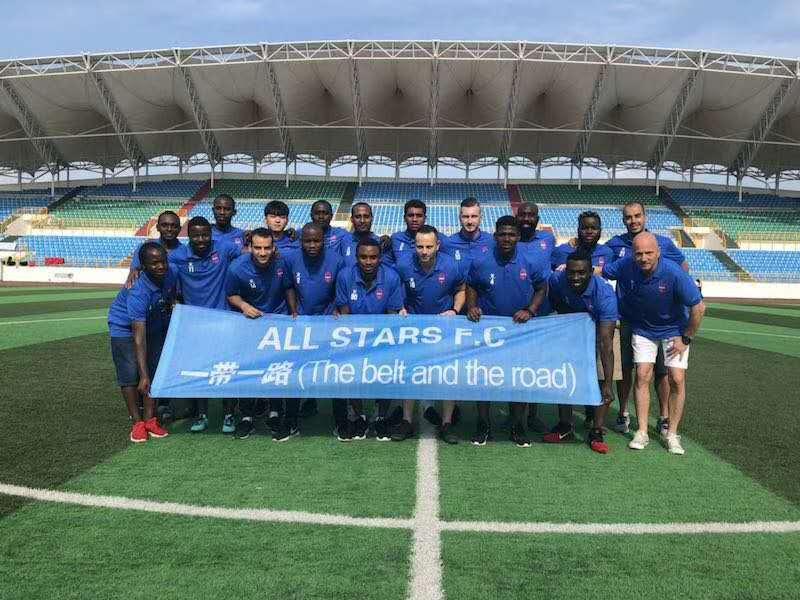 Allstars Football Club